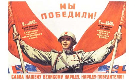 http://www.victory-day.ru/images/o6.jpg