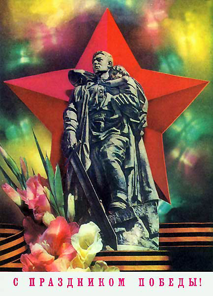 http://www.victory-day.ru/images/o1.jpg